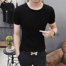 【2件装】夏季男士短袖T恤圆领韩版纯色打底衫紧身半袖健身潮男装