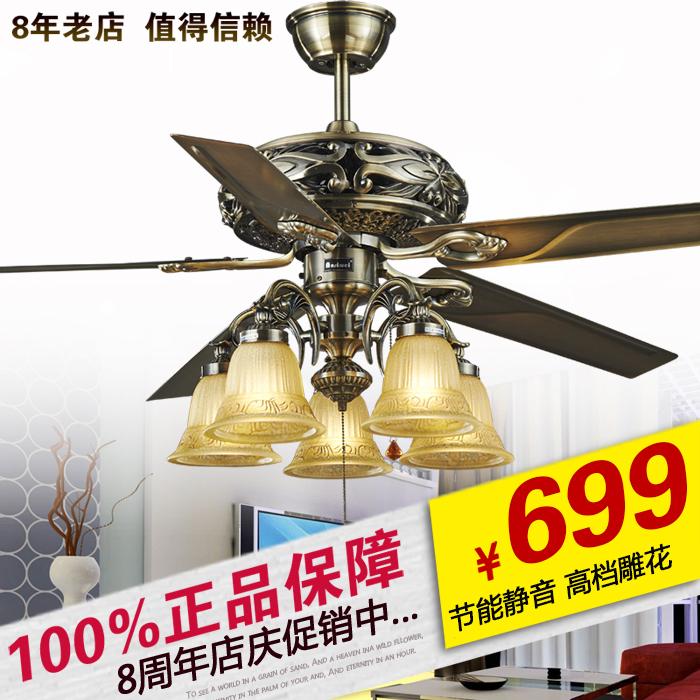 52寸欧式复古吊扇灯 铁叶客厅灯扇 生活电器 带灯风扇灯AK14吊灯