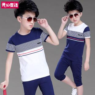 男童夏装套装童装2017夏季新款中大童短袖T恤运动套装儿童两件套