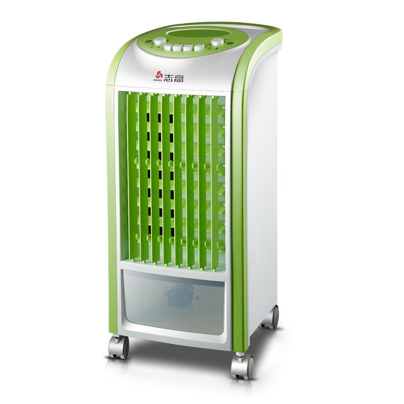 志高单空调扇家用制冷机水冷空凋条扇冷风加冰块生活电器空调风扇
