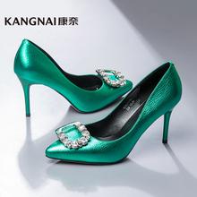 康奈女鞋新款细高跟经典方扣单鞋时尚水钻宴会新娘伴娘鞋婚礼皮鞋图片