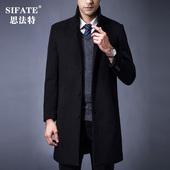 冬季加厚羊毛大衣男立领中长款中青年商务呢子修身装妮外套尼风衣