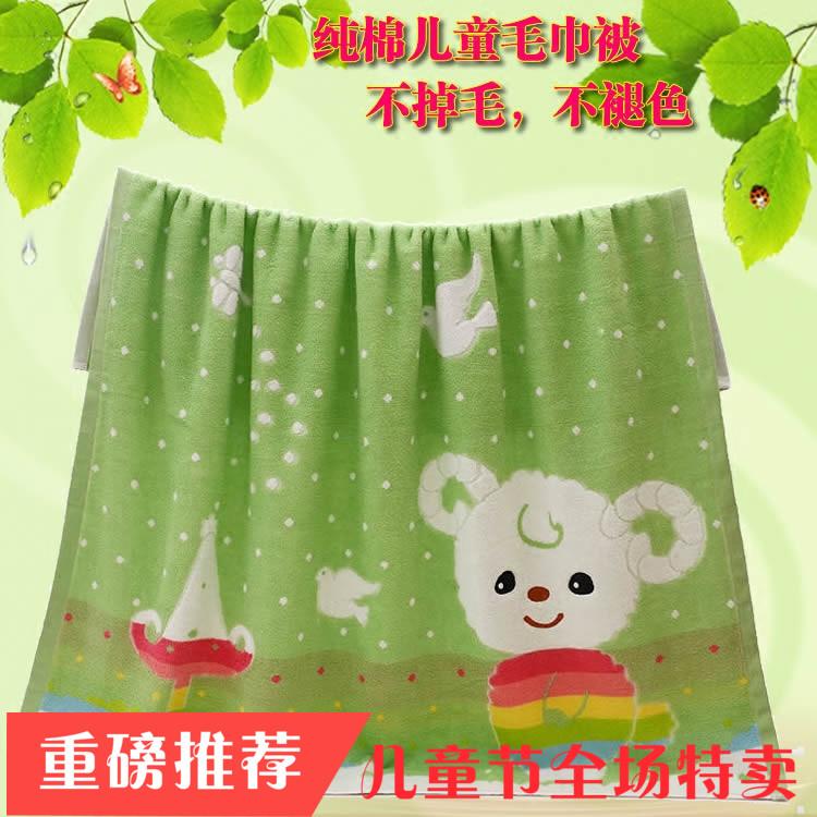 纯棉儿童毛巾被夏季盖毯正方形加厚幼儿园单人卡通毯