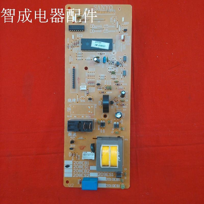 三洋微波炉电脑板主板控制板EM-208ES1原装厨房生活大小家电配件