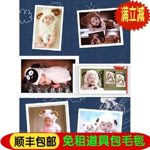 婴儿摄影服饰出租 宝宝满月百天百日照服装 儿童影楼造型小绵羊
