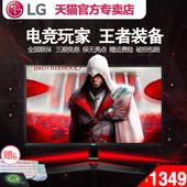 LG显示器 27MP59G-P 1ms游戏电竞高清电脑液晶显示器 27英寸IPS屏