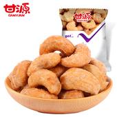 【天猫超市】甘源炭烧腰果180g休闲零食坚果炒货独立小包装年货