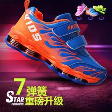 童鞋 男童棉鞋秋冬款加绒保暖儿童运动鞋女童休闲鞋跑步鞋弹簧鞋