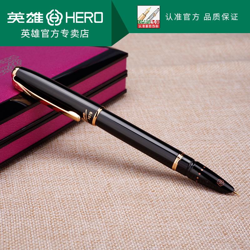 英雄钢笔正品1079 特细笔0.38mm学生用练字办公商务刻字礼盒装