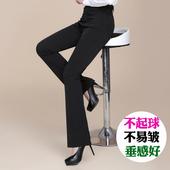 秋夏职业女士西裤直筒西装工装工作裤子长裤正装西服裤黑色修身薄