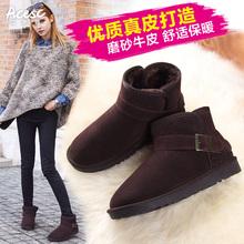 艾斯臣雪地靴女真皮女靴子短靴冬季男女鞋子冬靴短筒平底棉鞋加厚