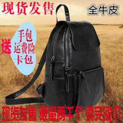 淘寶爆2015夏新款潮女包真皮软大包包四季双肩背包旅游手提书包袋