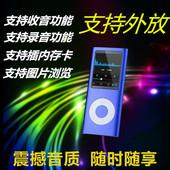 外放mp3插卡mp4播放器有屏幕MP3迷你运动mp3随身听无损p3p4录音笔
