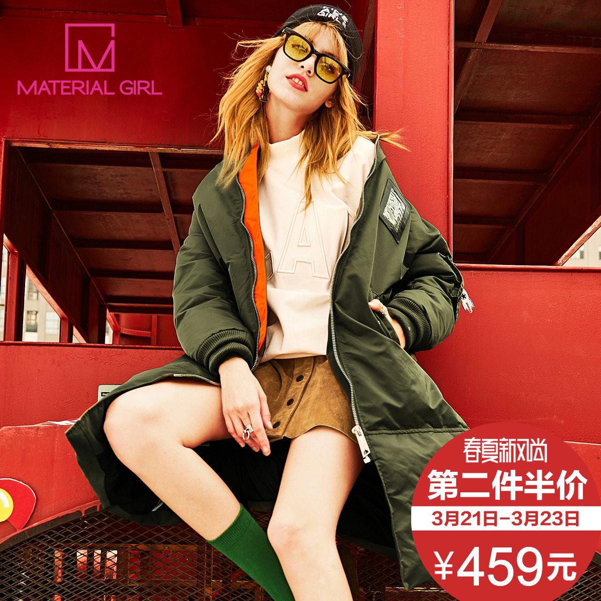 第二件半价2017春装新款军绿色加厚羽绒服女 中长款直筒保暖外套