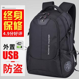 施维茨十字双肩包男士背包女韩版中学生书包旅行包休闲商务电脑包