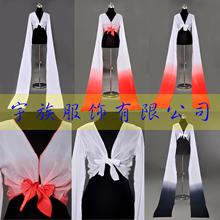 舞蹈服甩袖古典舞戏曲京剧惊鸿舞水袖过渡渐变色藏族舞蹈练习水袖