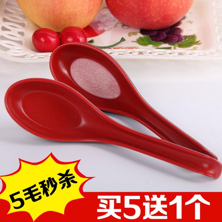 满包邮  厨房吃饭勺饭勺日式红黑小勺子塑料汤勺调羹汤勺汤匙勺子