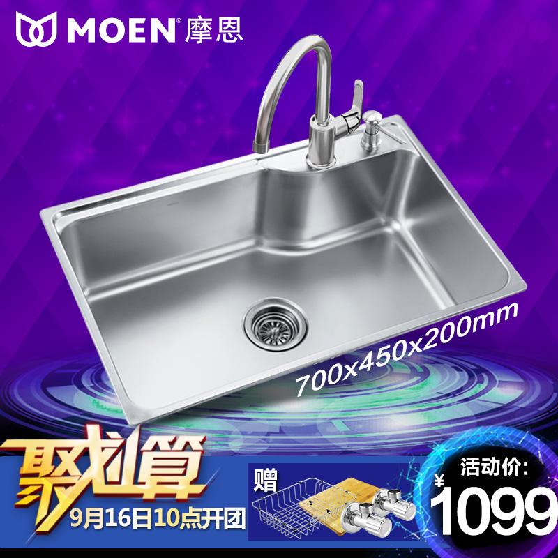 摩恩厨房欧式304单加厚琳达不锈钢水槽单槽大厨盆洗