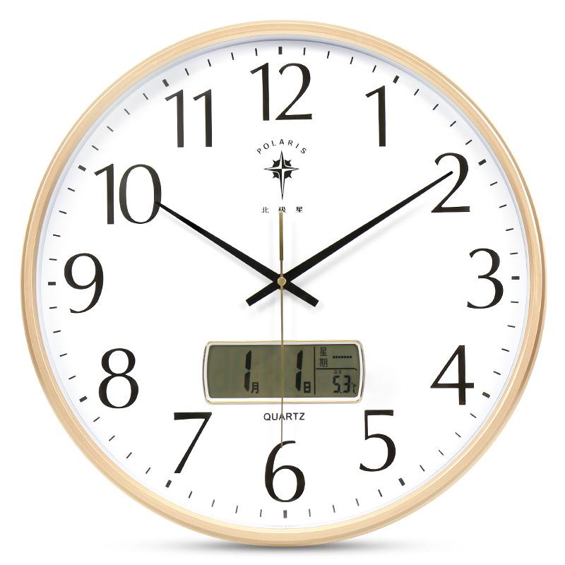 北极星20英寸时尚简约挂钟卧室客厅办公静音时钟挂表创意石英钟表
