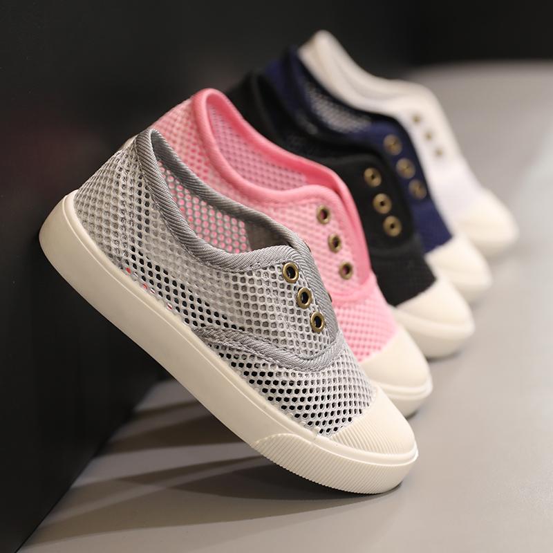 帆布鞋兒童女童夏童鞋運動網布男童白色寶寶涼鞋