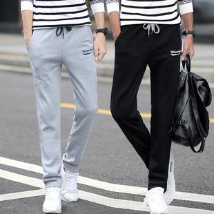 夏季运动裤男士长裤子潮休闲修身收口青少年直筒宽松薄款学生卫裤