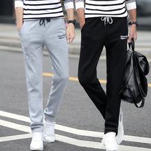 学生卫裤 收口青少年直筒宽松薄款 男士 子潮休闲修身 长裤 夏季运动裤