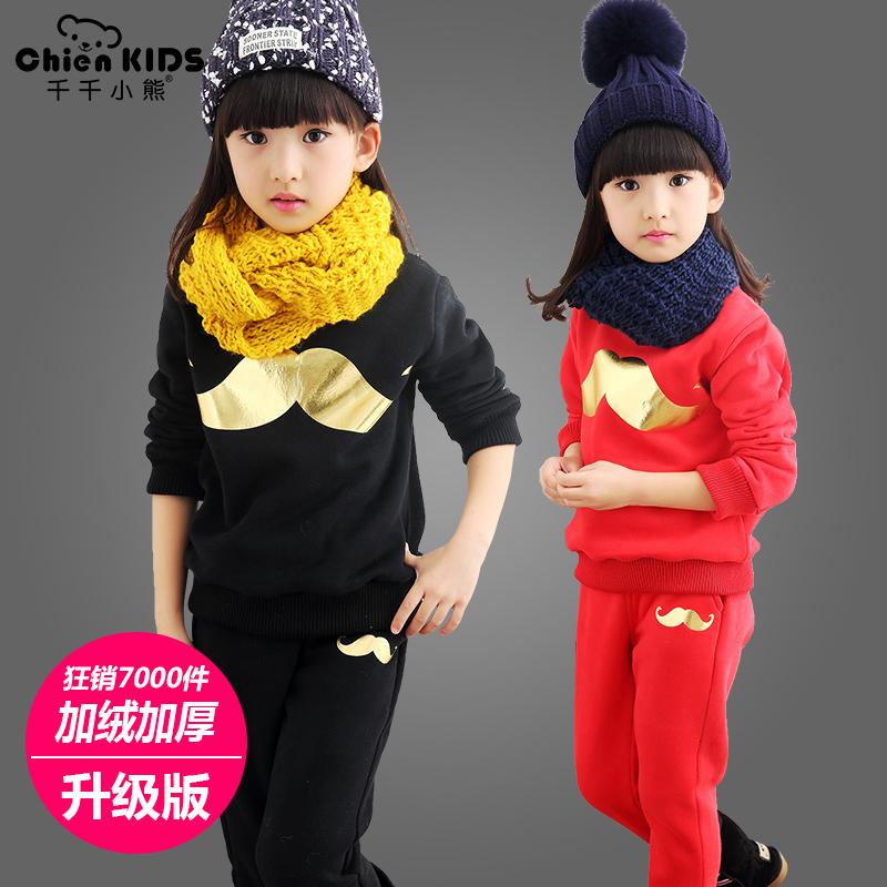 儿童装女童秋装2015新款韩版中大童加厚运动两件套秋冬季宝宝套装