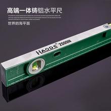 测水平垂直 带磁铸铝水平尺 包邮 高精度测量平水尺 实心水平尺