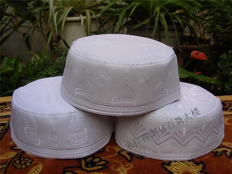 伊斯兰穆斯林用品回族绣花帽清真礼拜帽子回民白帽少数民族男帽