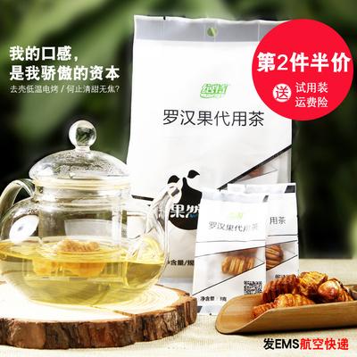 绝特果然天成罗汉果茶代用茶 广西桂林永福罗汉果仁大果肉 10小袋