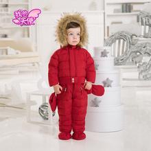 戴维贝拉2014冬季新款男童宝宝连体加厚连帽连手脚套羽绒服DB980