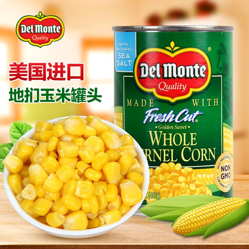 美国进口DelMonte地扪甜玉米粒罐头432g即食水果蔬菜沙拉披萨原料