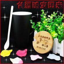 变色杯子马克杯创意diy定做照片定制女人节礼物纪念日礼品大促