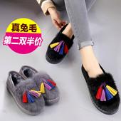 豆豆鞋女加绒冬季韩版学生鞋流苏2016新款保暖厚底兔毛棉鞋毛毛鞋