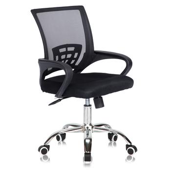 都市名门电脑椅家用现代简约职员