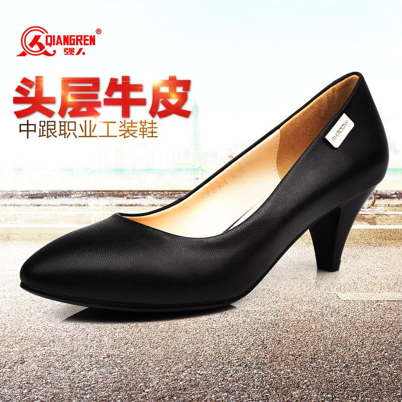 强人正品秋冬女士时尚牛皮浅口中跟职业通勤丽人工作上班单鞋粗跟