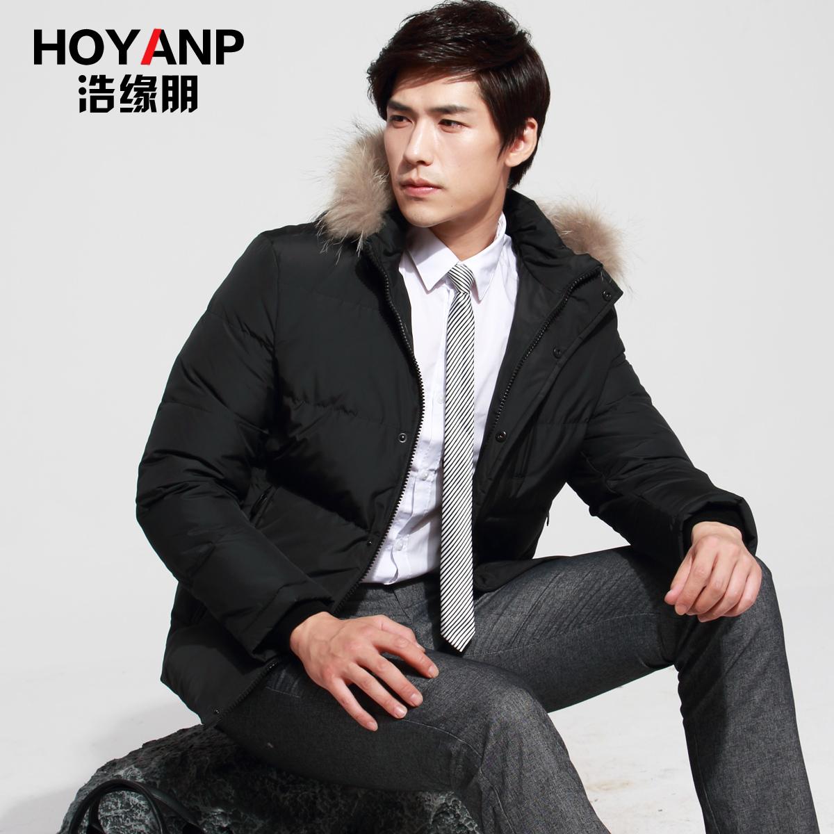 hoyanp男士毛领短款羽绒服加厚正品清仓特价男装冬季休闲外套青年