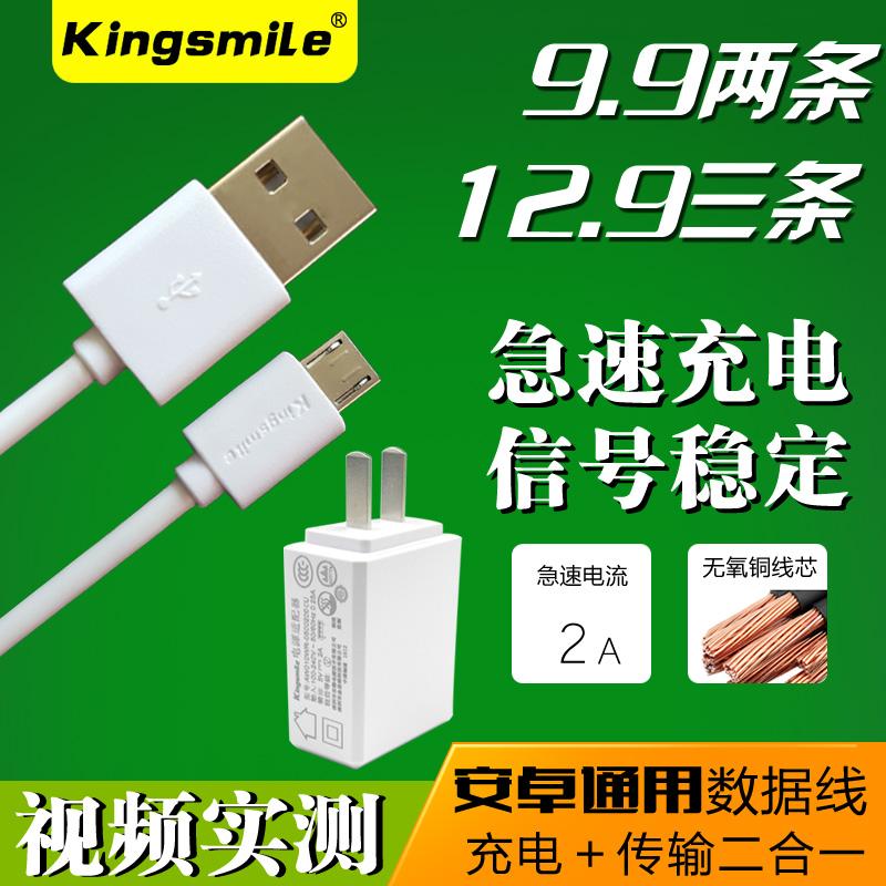 三星 i9300 i9308 GALAXY S3 充电线长 手机USB数据线 安卓电源线