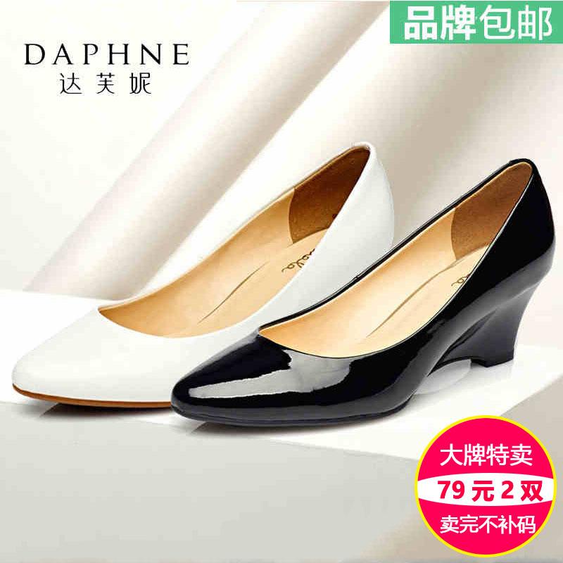 坡跟单鞋圆头浅口时尚工作 达芙妮杜拉拉新潮系列女鞋