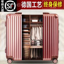 宾莱士铝框拉杆箱托运行李箱旅行箱万向轮男女密码登机箱20 24寸