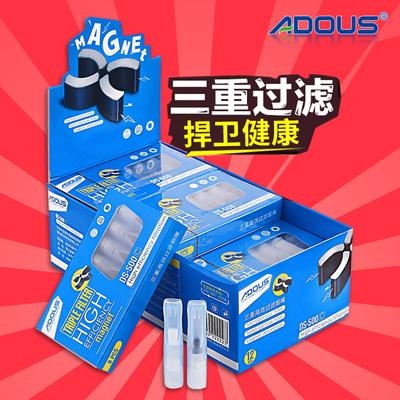 爱斗仕烟嘴过滤器一次性三重过滤嘴磁石健康烟嘴香菸戒烟嘴抛弃型