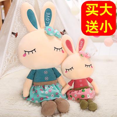 可爱兔子毛绒玩具女生小白兔布娃娃玩偶抱枕儿童公仔女孩七夕礼物
