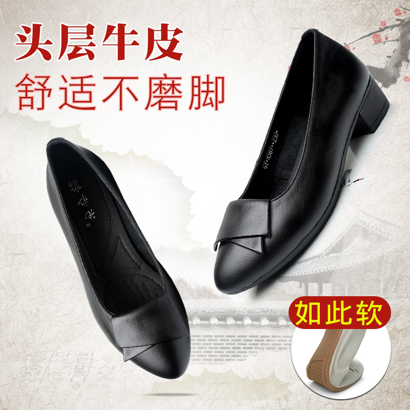 皮鞋春季中老年舒適大碼女牛皮媽媽單鞋中跟鞋子