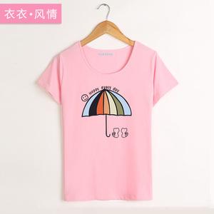 夏新款女圆领修身显瘦卡通小伞印花短袖T恤学生韩版夏天yabo亚博体育上衣