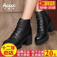 艾斯臣旗舰店正品女鞋春季短筒短靴休闲雪地靴女靴子A16360124