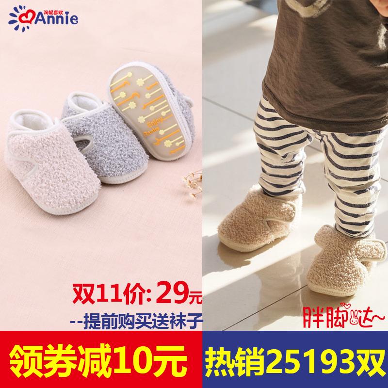 秋冬季0宝宝鞋男2棉鞋1一3岁软底学步婴儿鞋女鞋子6-12个月不掉鞋