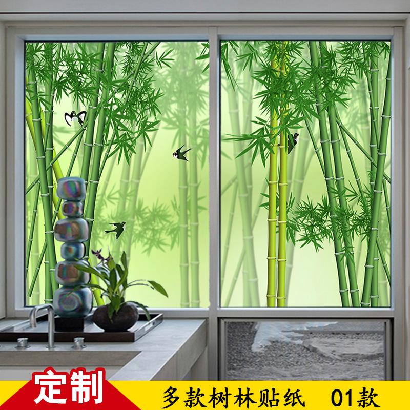 静电窗纸贴纸窗户玻璃卫生间透光不透明磨砂玻璃贴膜浴室磨砂玻璃
