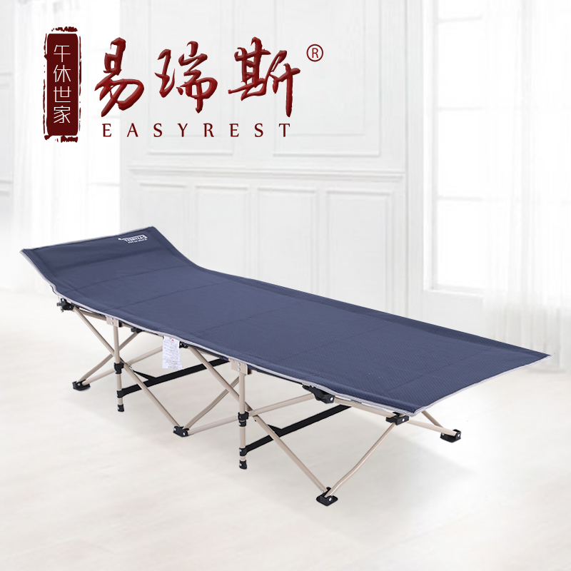 易瑞斯折叠床露营户外休闲床野外沙滩椅折叠午休躺椅便携单人床