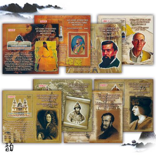 马里2011发行世界八大建筑与设计师小型张 外国邮票 全新 小型张