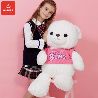 韩国Aurora大号抱抱熊毛绒泰迪熊玩具抱枕公仔玩偶布娃娃女生礼物